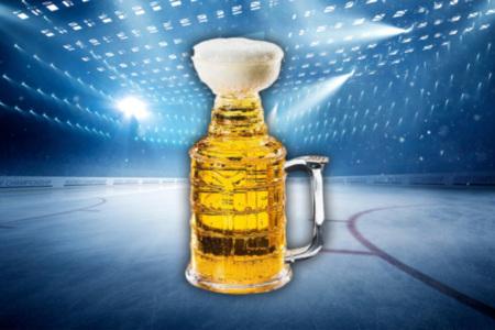 Stanley Cup Mug